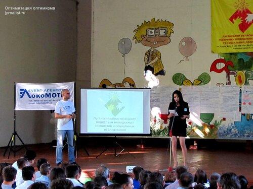 форум молодежных организаций