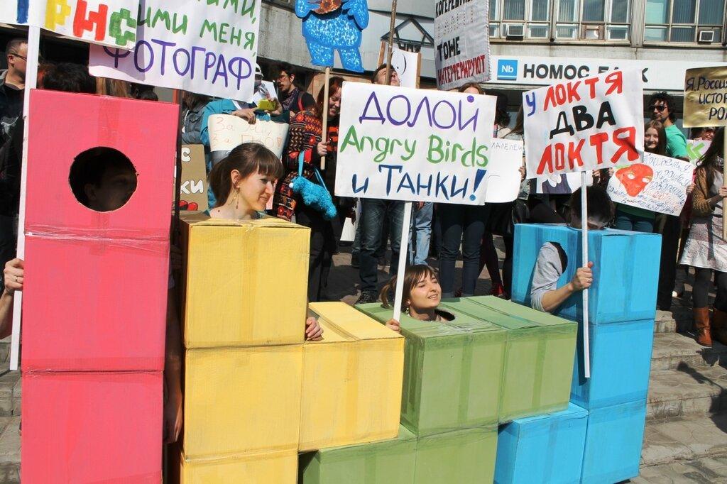 Монстрация Новосибирск 2014