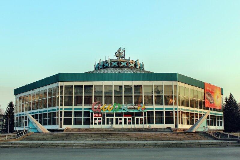 Новокузнецкий цирк.