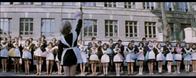 вальс фильм школьный