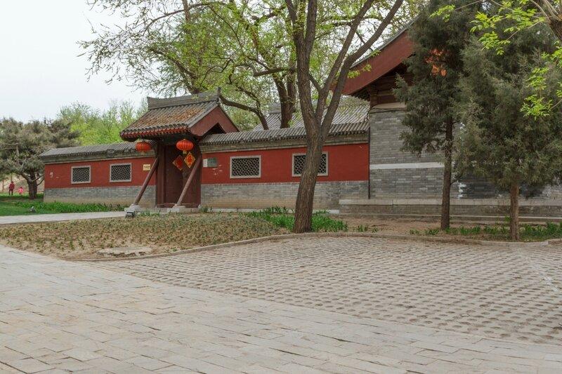 Ресторан в старинном стиле, парк стены династии Юань, Пекин