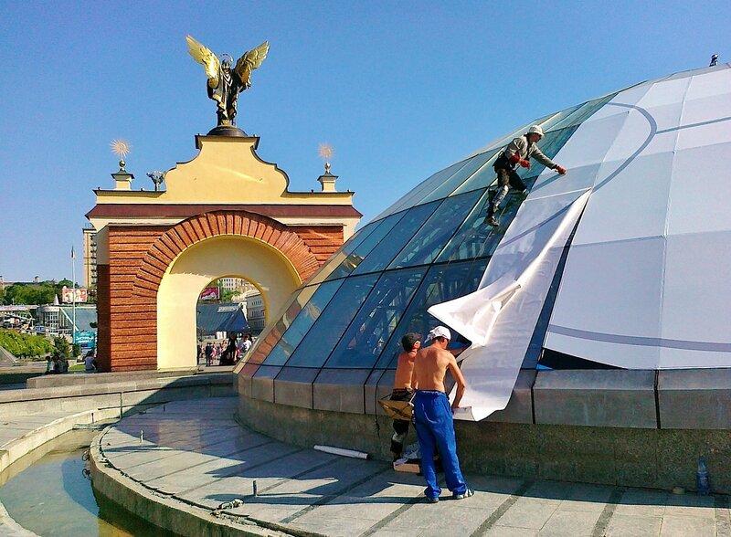 Драпировка купола под мяч Евро 2012