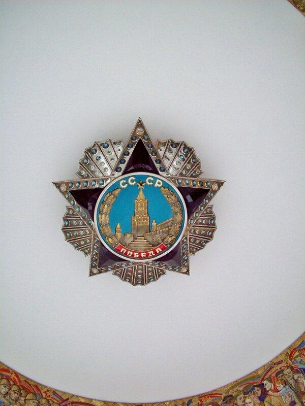 Орден Победы на потолке Зала Славы