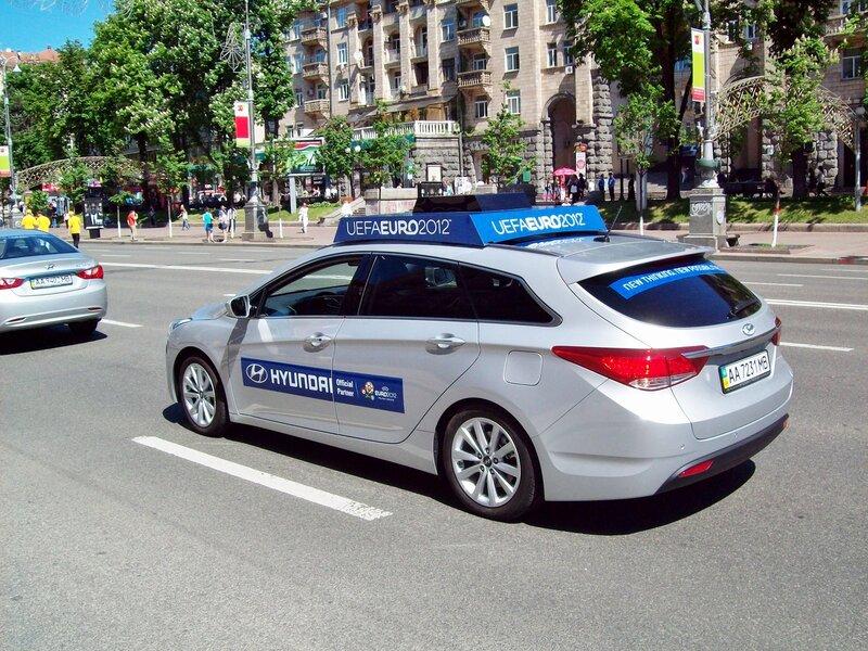 Автомобиль для перевозки Кубка Евро 2012