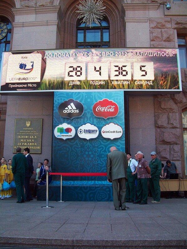 Табло обратного отсчета до начала Евро 2012