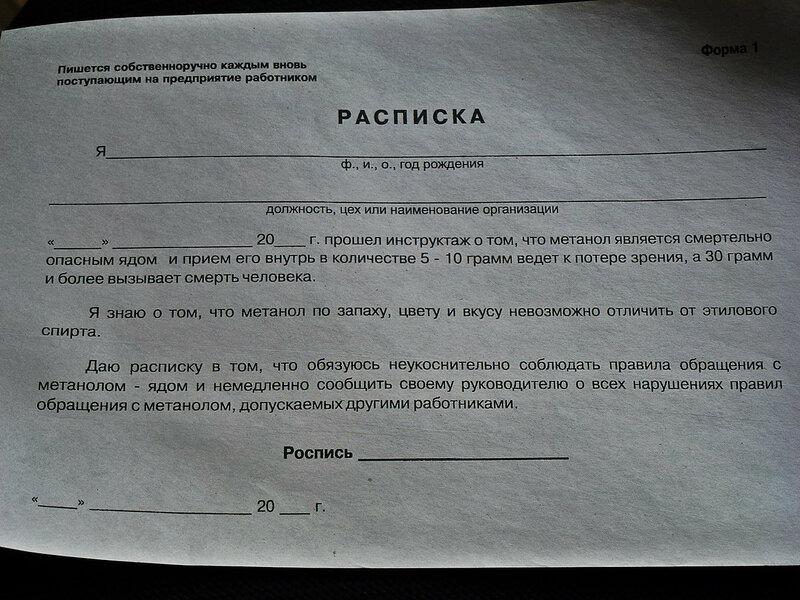 Сибур-Химпром