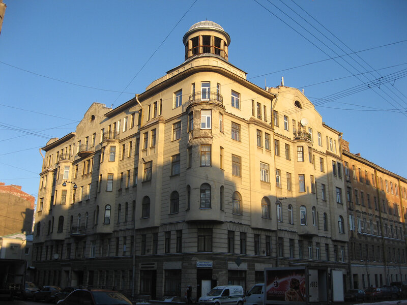 Vereyskaya.jpg