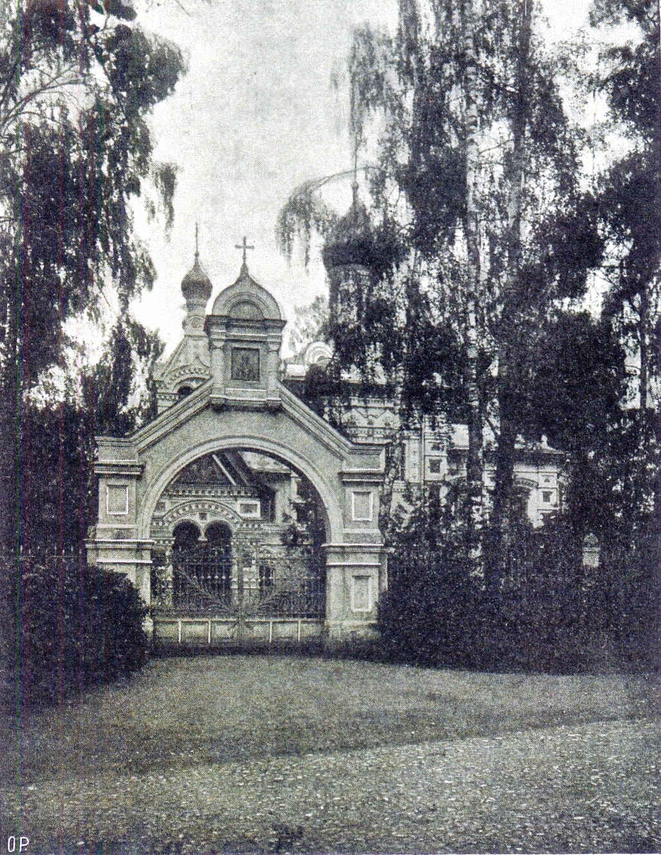 Фотография Храма. ХХ век.