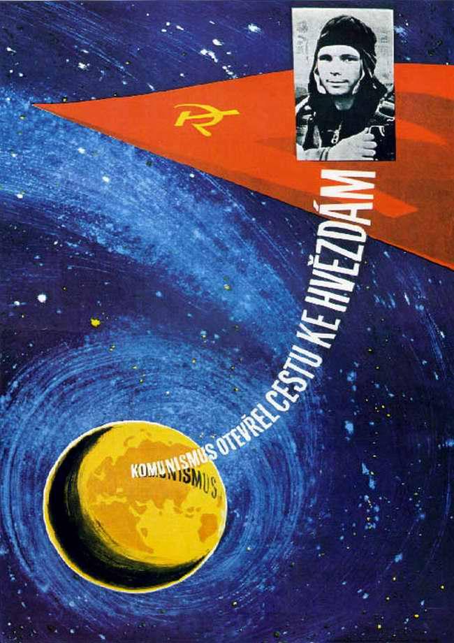 Коммунизм открывает путь к звездам