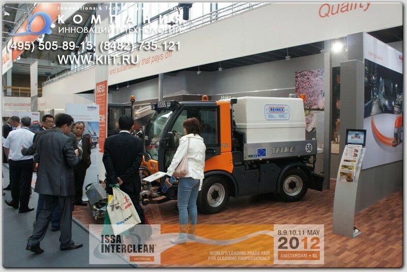Выставка ISSA/Interclean Amsterdam 2012 - снова HAKO