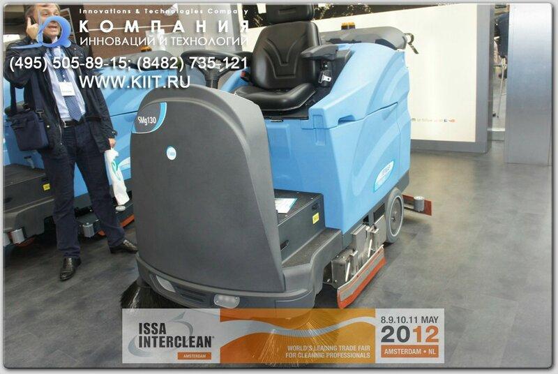 FIMAP - поломоечная машина с сиденьем FIMAP SMg 130