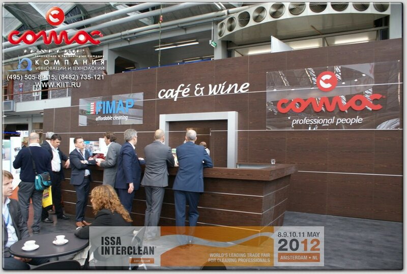 Группа компаний COMAC (COMAC + Fimap) - ISSA/INTERCLEAN Amsterdam 2012