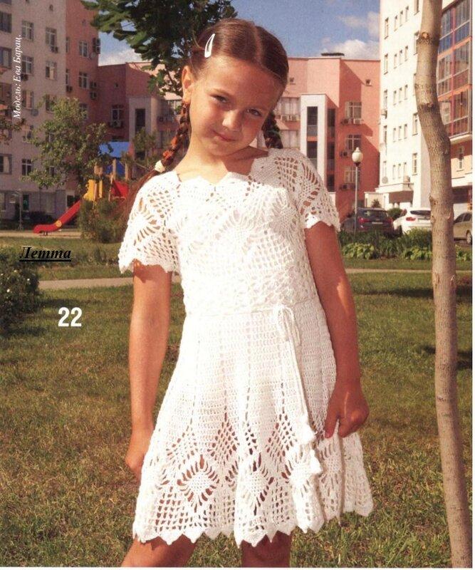 Белое платье для девочки 4-5