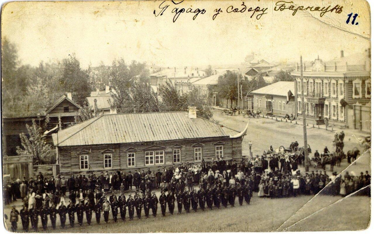 Парад на Соборной площади