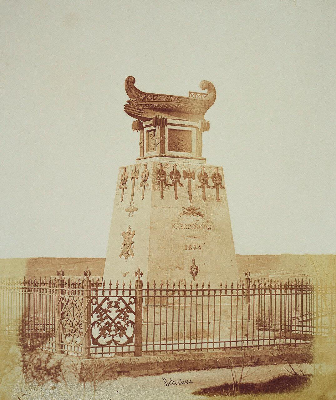 Севастополь. Могила