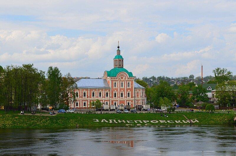 Смоленск. Нижне-Никольская церковь.