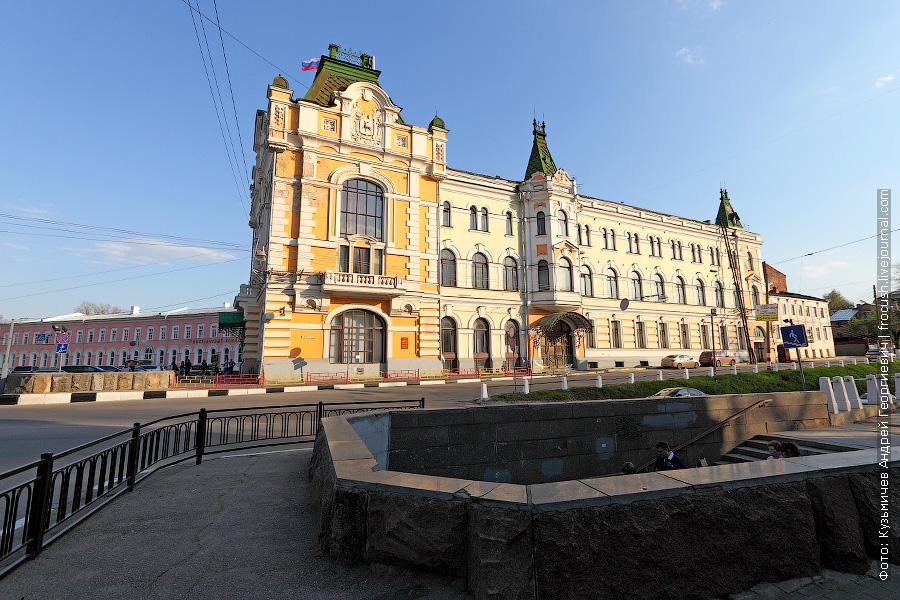 Нижегородское областное объединение организаций профсоюзов (Облсовпроф)