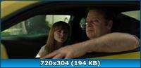 Боже, благослови Америку / God Bless America (2011) BDRip 1080p + 720p + DVD5 + HDRip + AVC
