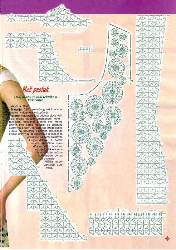 Журналы по вязанию журнал мод 2011