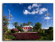Китай. Бухта Хайтангбей