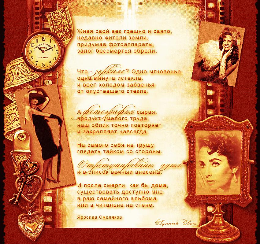 впитывают стихи известных поэтов с поздравлениями ясновидящая