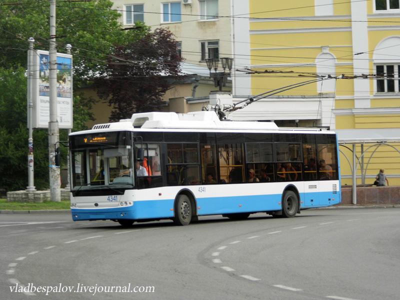 2013-06-30 Сімферополь_ (7).JPG