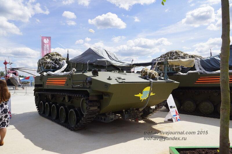 БМД-4М, Форум Армия-2015, парк Патриот