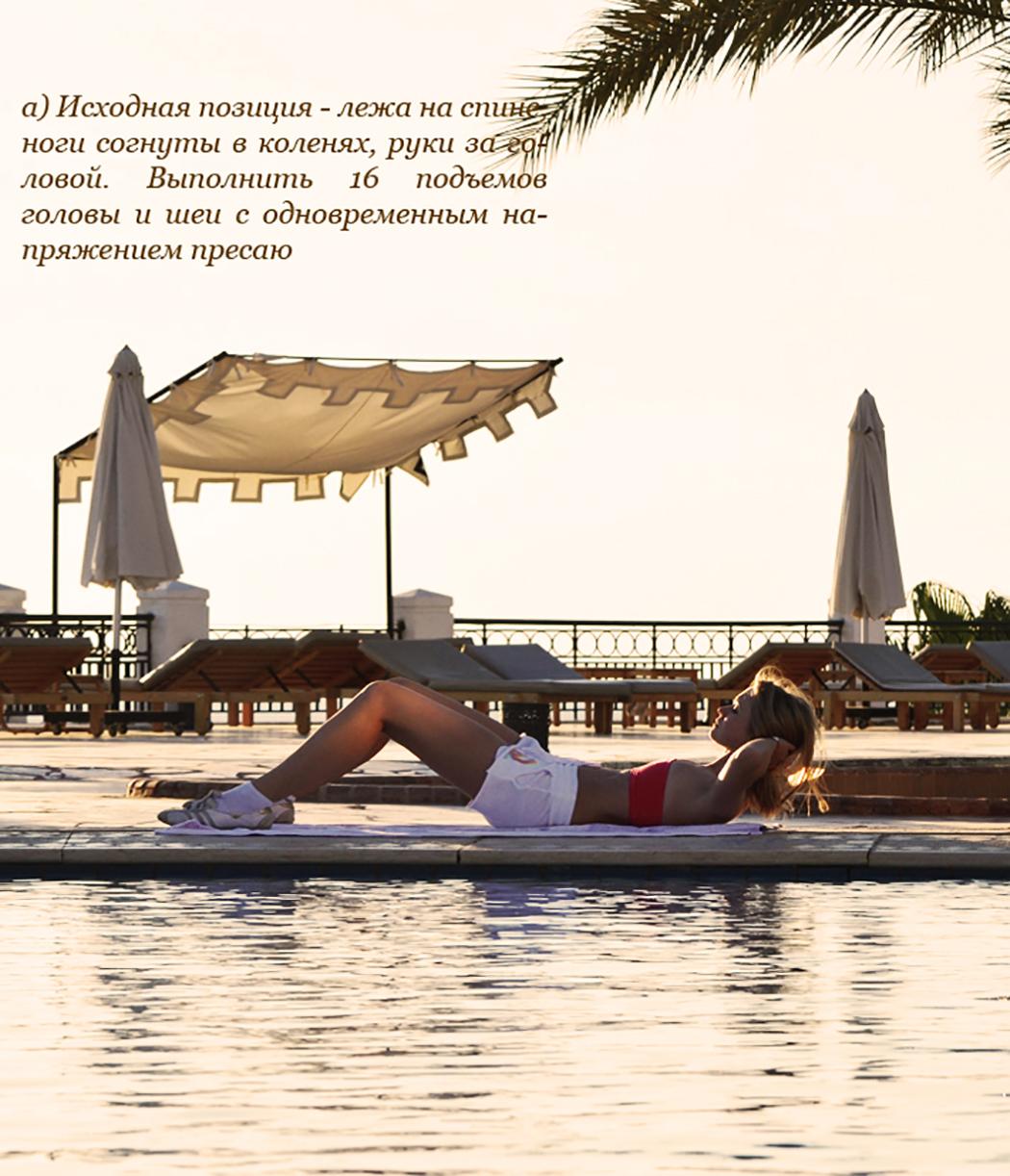 annamidday, анна миддэй, анна миддэй блог, fitness blogger, русский блогер, известный блогер, топовый блогер, russian blogger, top russian blogger, russian fitness blogger, российский блогер, ТОП блогер, популярный блогер, фитнес блогер, как накачать ягодицы, фитнес план, тренировки для женщин, фитнес, фитнес блогер, фитнес блог, фитнес упражнения, аэробика, упражнения для рук, упражнения для бедер, упражнения для груди, упражнения для попы, упражнения для ног, лучший блогер, спортивный блогер, девичник, модный блогер, подтянуть грудь, подтянуть ягодицы, fitness vacation, лучший блогер россии, best russian blogger, упражнения для похудения, упражнения для ягодиц, невидимая гимнастика, упражнения для пресса, комплекс упражнений, exercise, workout, упражнения для женщин, упражнения для пляжа, лучшие упражнения, аннамиддэй, fitness girl, famous russian bloggers, fitness model, best blogger, красивые девушки, русские девушки
