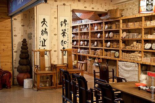 чайный рынок в Шеньжене, Китай