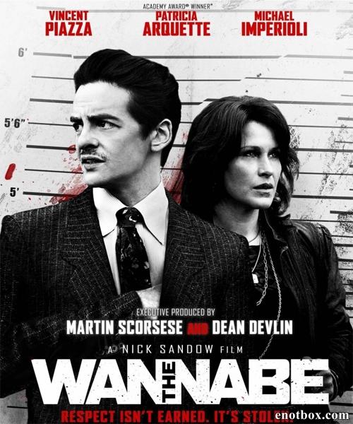 Подражатель / The Wannabe (2015/WEB-DL/WEB-DLRip)