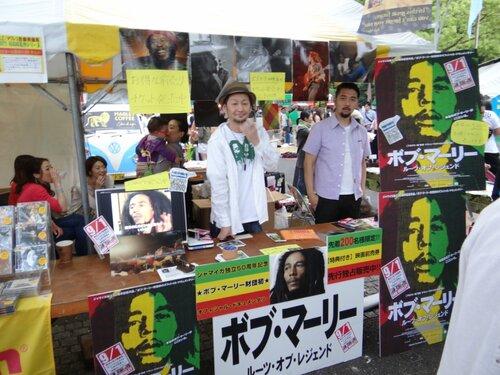 День Ямайки в Токио