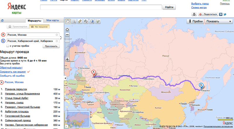 Yandex карта уфа - b2e92