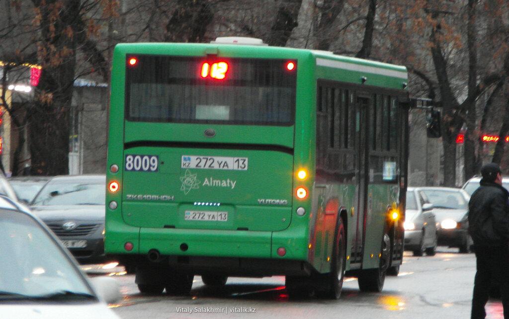 ZK6106