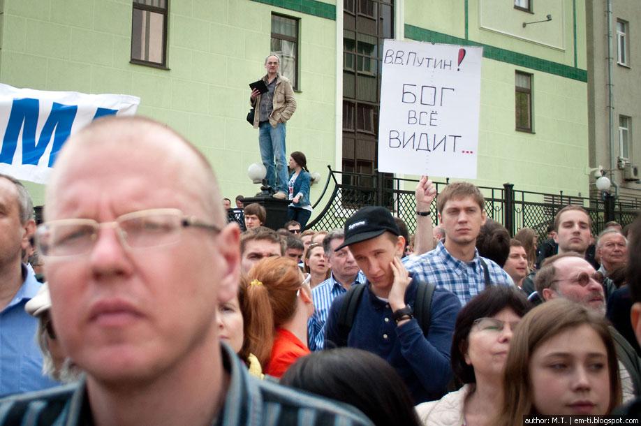 Бог видит Путина