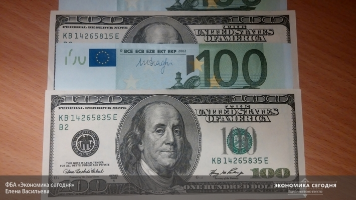 Первые курсы валют недели: евро заметно просел 5.12.2016