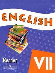 Книга Английский язык, 7 класс, Книга для чтения, Афанасьева О.В., Михеева И.В., 2012