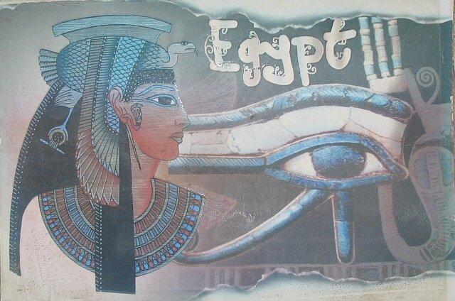 Днем картографии, открытка с египтом