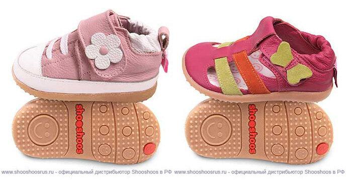 Первые ботинки для малыша