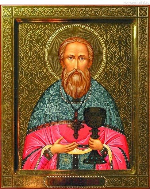 Святой Иоанн Кронштадтский.  Икона Святого Иоанна Кронштадтского.