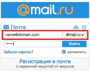Меил.ру