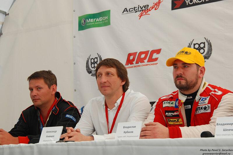 photo Pavel S. Sarychev racing RRC presentation Ferrari 430 фото Павел Сарычев презентация RRC