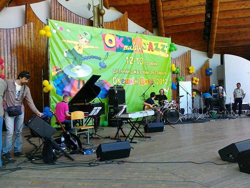 Детский джазовый фестиваль в Мариинском парке