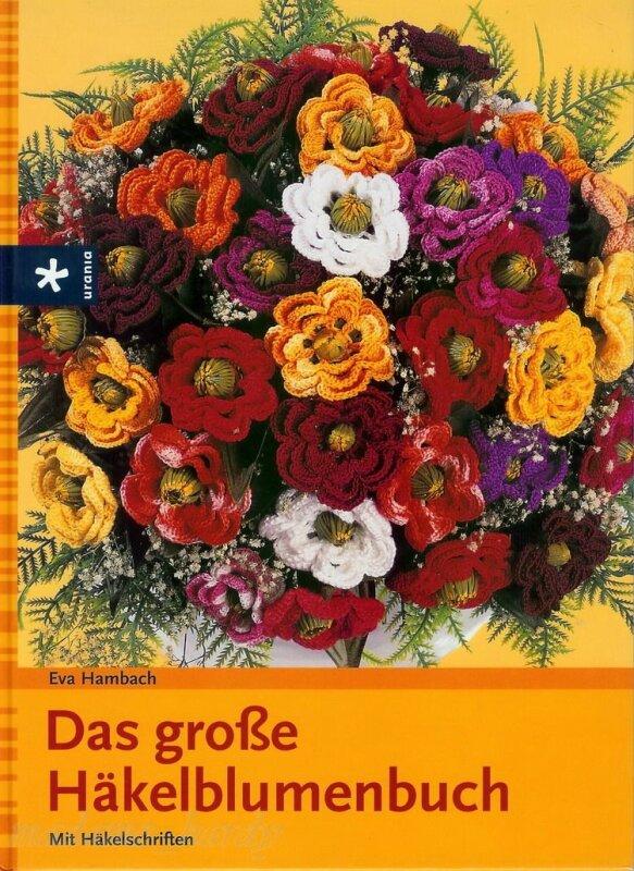 В книге представлено множество потрясающе красивых и совсем несложных цветочков, связанных крючком.