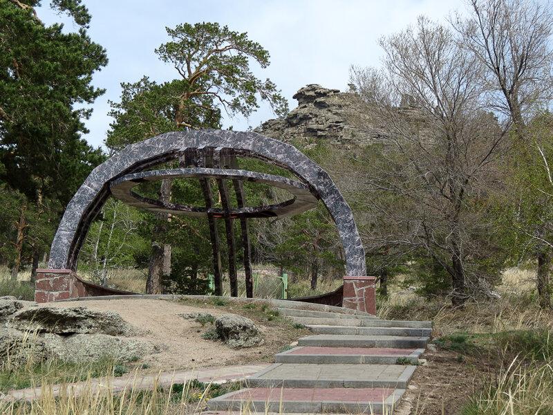 Боровое. Скалы и арка - 2012 год. Комментарии к фото - Кокшетау Онлайн