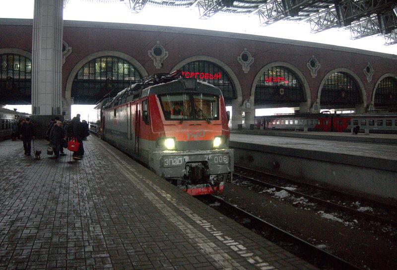 Москва Казанская