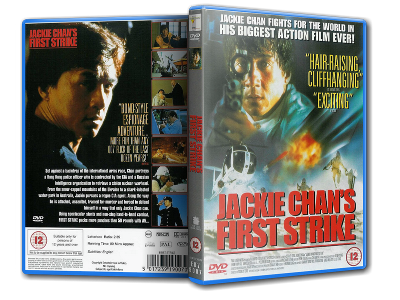 ������ ���� - First Strike (1996) DVDRip