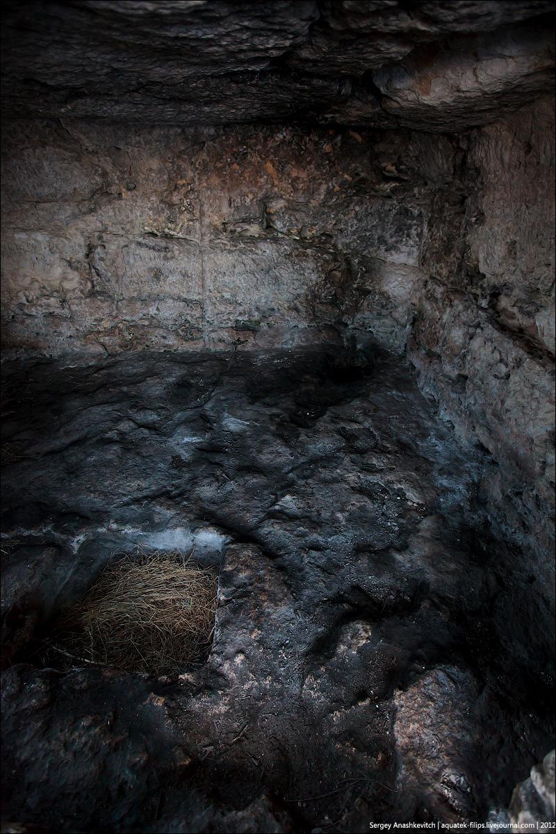 Пещеры Мангуп-Кале