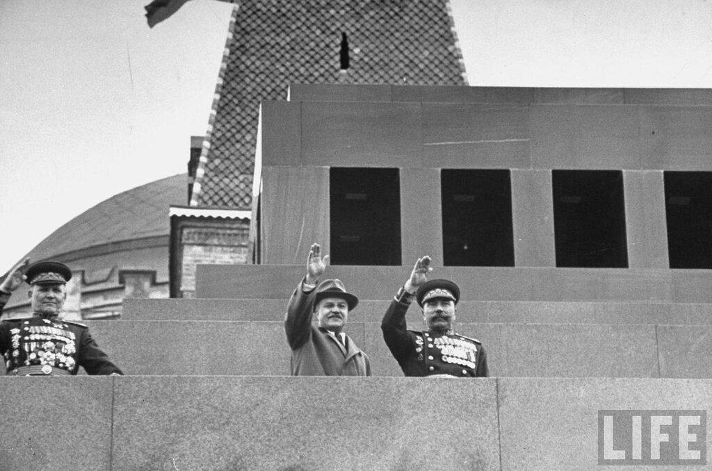 Первомай 1947