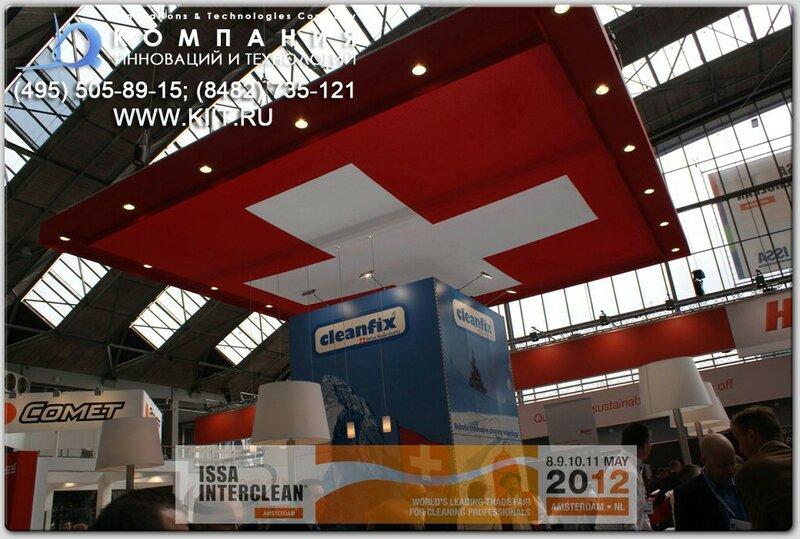 ISSA/Interclean Amsterdam 2012 - стенд CLEANFIX (Швейцария)