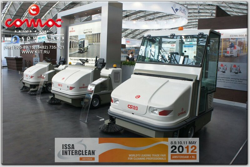 Новый ряд подметальных машин COMAC CS 110 -120
